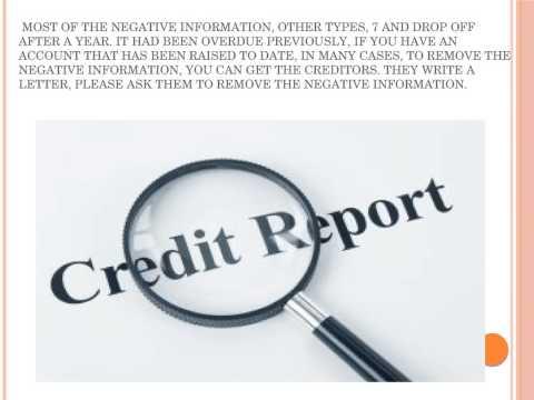 free credit rating UK