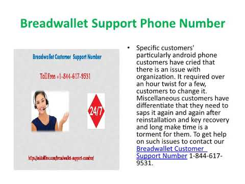 How to Contact Breadwallet  Customer Support Number