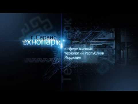 Фильм о технопарке Саранска