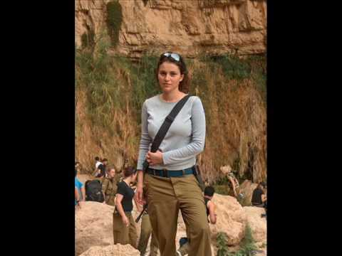 IDF Israel female soldiers