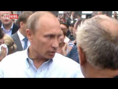 Путин и граждане