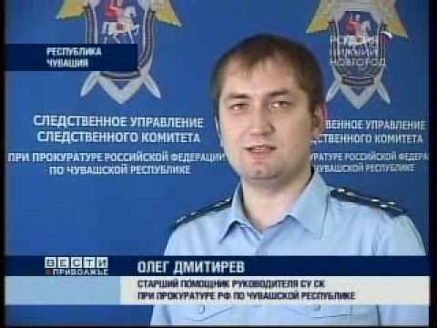 В тюрьму за оскорбление чувашской национальности