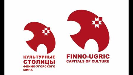 Культурные столицы финно-угорского мира