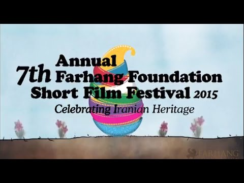 Farhang Foudnation Film Festival Awards Ceremony & After Party-March 21, 2015