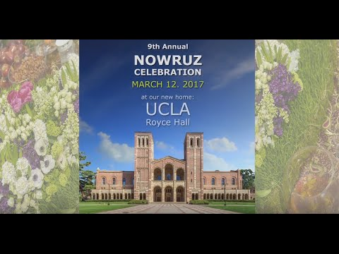 2017 Nowruz Banner Design Competition by Farhang Foundation