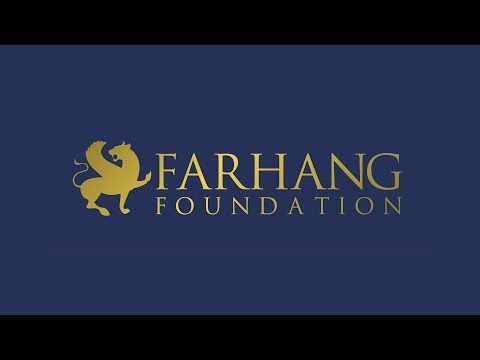 Farhang Foundation's 2015 Nowruz at LACMA Banner Contest