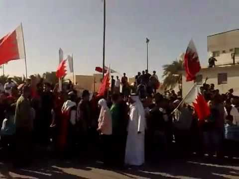 Bahrain - 14 Feb 2011, Security Forces Attack Peaceful Pro-Democracy Demonstrators, 14/02/2011