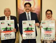 National Day of Kuwait Celebrated at Marwah Studios