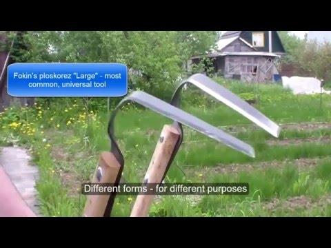 Ploskorez - universal gardening tool from Russia!