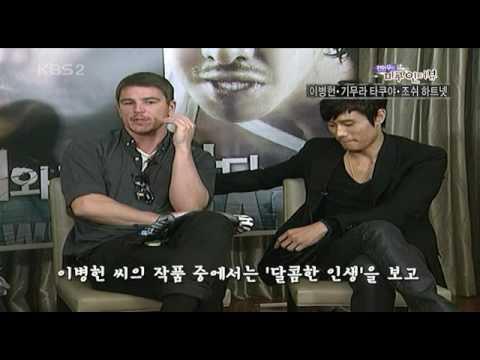 ICWTR KOREAN PROMO : KBS2 TALK SHOW