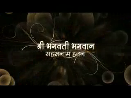 Sahasranama_Homa_Hindi_MP4