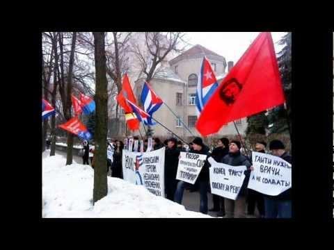 Борьба за свободу 5 Кубинских Героев в Украине