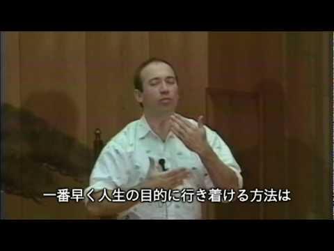 バシャール・チャネリングDVDシリーズ PV V版 by VOICE