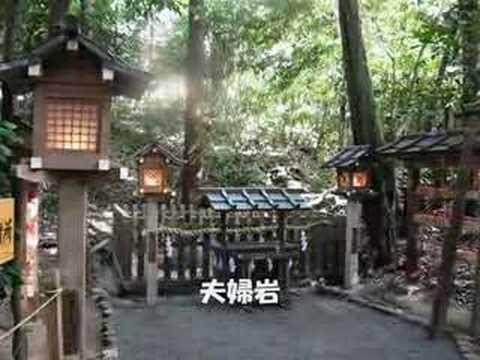 【神さまの通り道】大神神社