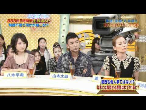 20110924山本太郎①ICRPの功利主義を批判