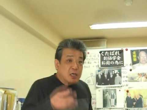 1/11 リチャード・コシミズ 【「ヤメカルト1」学習会2009.04.04】