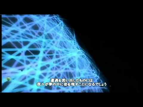 バシャール:2008~2033年宇宙間交流の流れ