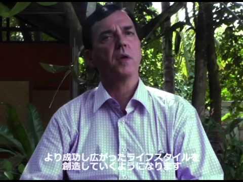 フルフィルメント瞑想・コアオブライフについてボブ・フィックスの解説