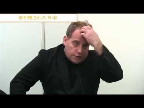 取り残された日本【NET TV ニュース.報道】国家非常事態対策委員会 2016/12/01