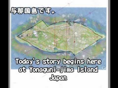 170BEJ+64Mystery of Yonaguni jima,与那国島の謎byはやし浩司