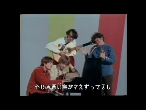 Daydream Believer [日本語訳付き]   ザ・モンキーズ