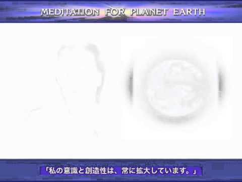 Part 4 - Pleiadian Alaje - Japanese Sub