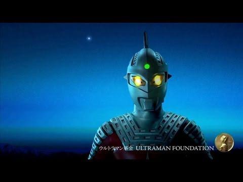 【ウルトラマン基金】ウルトラマンメッセージ/ウルトラセブン