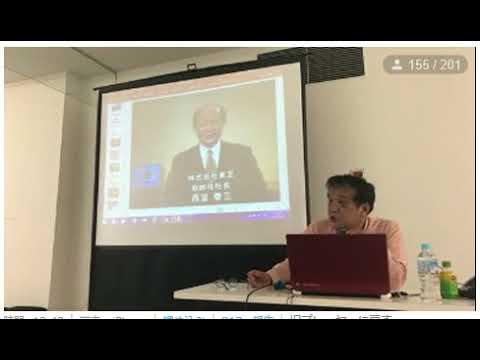 2017年12月2日(土)RK福山講演会