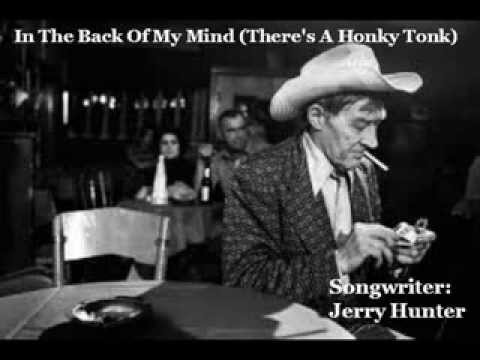 Jerry Hunter demo   IN THE BACK OF MY MIND