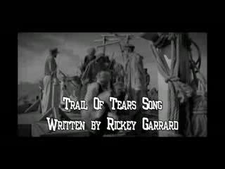 Trail of Tears By Rickey Garrard