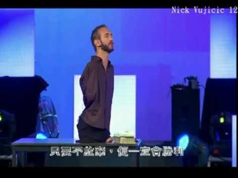 Nick Vujicic-Best Motivational Video