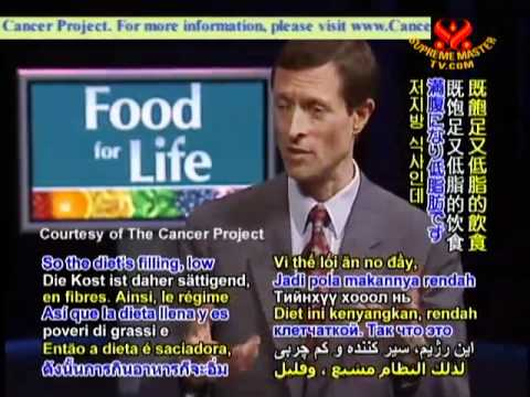 Dr. Neal Barnard: Eating Right for Cancer Survival - P7/8