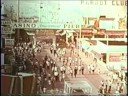 Seaside Heights 1970's Tourism Film Ocean County NJ