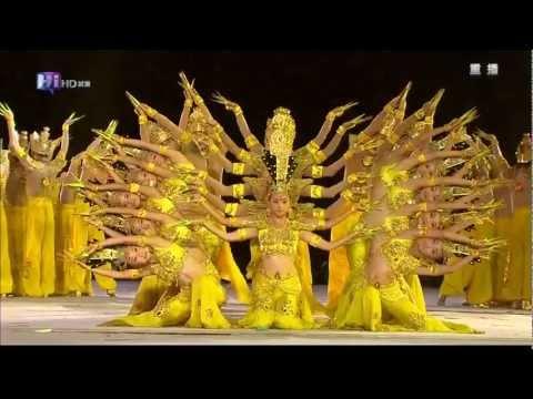 Danse du Bouddha aux 1000 mains