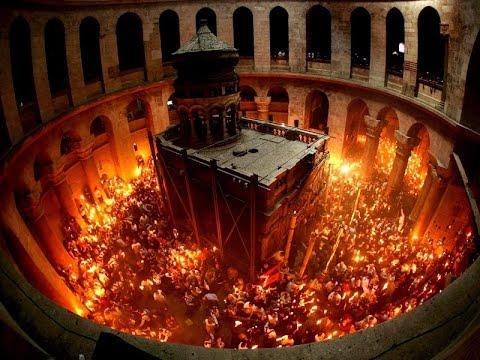 Miracle : Feu de l'Esprit Saint au Saint-Sépulcre (Jérusalem) ! ✥