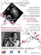 Duo Arioso in Concert
