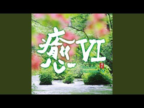 """Shu Ying Po Sha (From the Album """"Sho"""")"""