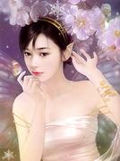 Fada chinesa
