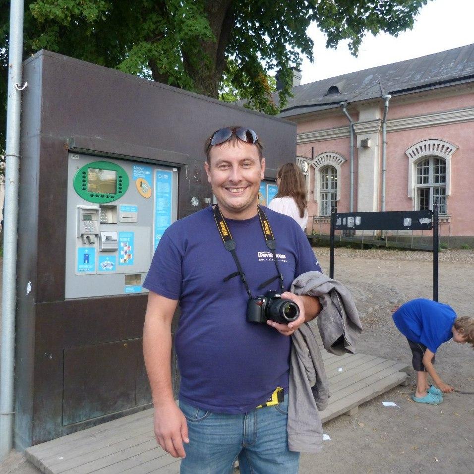 Станислав Федосеев