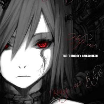 Tsubaki (Facehugger)