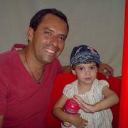 Rene Xavier Gonzalez Urrutia