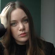Christine Flamsholt Jensen