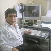Ramiro Aduviri Velasco