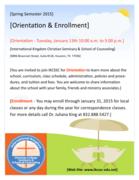 orientation flyer