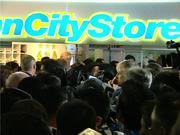 MAN CITY STORE's Grand Opening