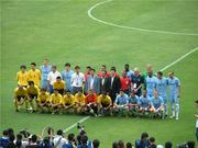Manchester City FC Super Match Thailand 2008