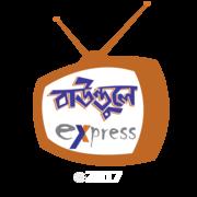 Shahin Telecom
