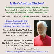 Tom Campbell in India