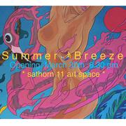"""นิทรรศการศิลปะ """"ระเริงรมณ์"""" (Summer Breeze)"""