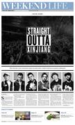 Straight Outta Xinjiang